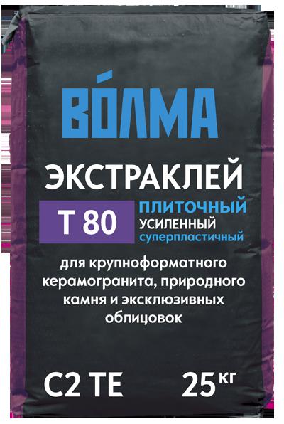 ВОЛМА-Экстраклей
